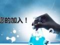 龙基因加盟-放心实体店培训-加盟店店火爆