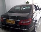 奔驰 E级 2013款 E260L CGI时尚型豪华配置 车况精