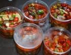 海淘人捞汁即食网红小海鲜加盟