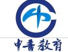 长沙中青教育电脑培训专业Office办公软件从零到深入学习