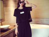 2015夏季新款t恤女 韩版条纹中长款短袖T恤假两件套女装