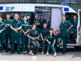 温州长途救护车出租随叫随到 救护车转运24小时电话
