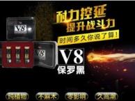 保罗黑V8多少钱一盒 一般价格是多少