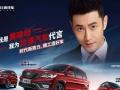 比速T3自动挡开启预售 预售价7.89-8.99万