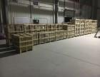 西安专业打木架做木箱出口木箱