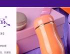 浙江金牌商标转让日用家居用品清洁制品21类康语优品