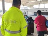 蚌埠病人跨省接送费用-蚌埠接送病人出院120救护车出租-站点