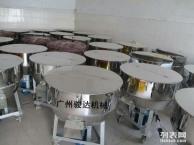 供应不锈钢饲料添加剂搅拌机 颗粒饲料混色机