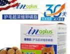 济南炵炎宠物用品批发零售豆腐猫砂绿茶豆腐沙膨润土猫砂
