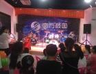 惠州南方鼓国专业打击乐培训火热招生