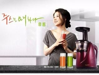 欢迎进入-东莞惠人榨汁机-(总部各中心)%售后服务网站电话