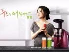 欢迎进入-信阳惠人榨汁机(全国-各网站)售后服务中心电话