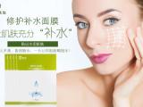广州面膜代加工厂 修护补水面膜代加工 化妆品加工厂家