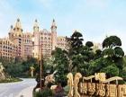 珠海长隆海洋王国横琴湾酒店两晚19日和20日