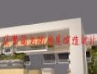 专业生产 定制销售各型号活动房集装箱货柜货架