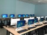 重庆平面设计 PS修图 CAD 3dmax培训