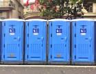 移动厕所出租 安检门租赁出租出售诚信 创新 专业 合作