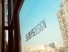 网站设计 网页优化设计编程 东莞专业的品牌形象设计公司