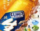 黄河牌啤酒招商加盟