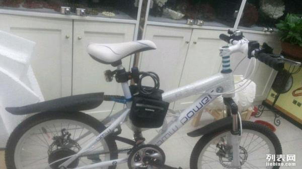 宝马山地自行车