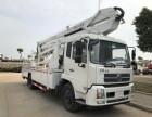 高空作业装备制造有限公司批发8-24米高空作业车