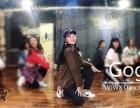 韓舞周末業余班-白領零基礎舞蹈 培訓