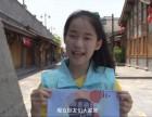 重庆巴南少儿主持培训,表演培训,影视培训
