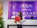 衢州戴斯尔街舞教学基地2017寒假集训火热报名中