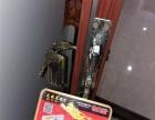 弋江区开锁换锁芯,安装指纹锁,密码锁,智能锁,