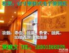 北京低价租赁42寸55寸壁挂式电子签到机