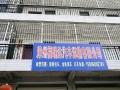 长泰 港河楼 商住公寓 208平米