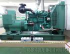 无动发电机组蓝迪系列柴油机主要技术参数是什么?
