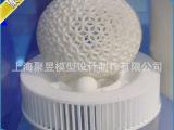专业提供 3D快速打印手板 上海3D打印模型加工 上海手板模型