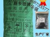 超导电碳黑 超导电炭黑