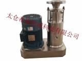 石墨烯复合材料研磨分散机