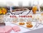 承接珠海茶歇,酒会,自助餐,烧烤,盆菜宴,围餐宴等