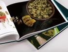 福州画册设计