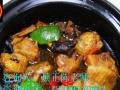 黄焖鸡米饭培训加盟 套餐饭简餐加盟快餐1万元以下