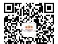 漳州诚志教育名师教学基地,专业课外辅导长期招生中