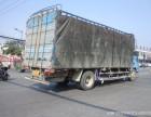跨省货运,杭州嘉兴湖州绍兴地区6.8米9.6米13米货车出租