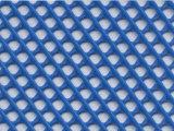 厂家直销塑料平网信息|哪里可以买口碑好的厂家直销塑料平网