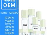 广州卸水oem贴牌 精工打造 质量有保证