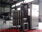 烟熏炉生产厂家,电加热烟熏炉 正规厂家