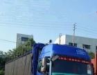 鸿源汽运1-5年各种品牌厢式和高栏货车 可分期付款