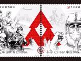 紀20偉大的蘇聯十月革命錯版票的價格 哪里有回收的 郵票回收