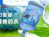 解放街 香锶泉送水电话