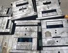 收购各类模具钢废料尾料各类报废模具