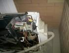 北京日立中央空调售后维修日立空调专业维修保养
