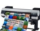 佳能爱普生全系列大幅面打印机特价促销零元购活动