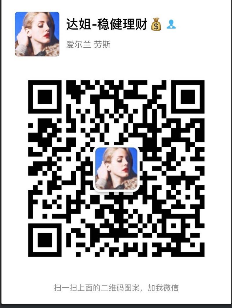 微信图片_20181101155448.jpg
